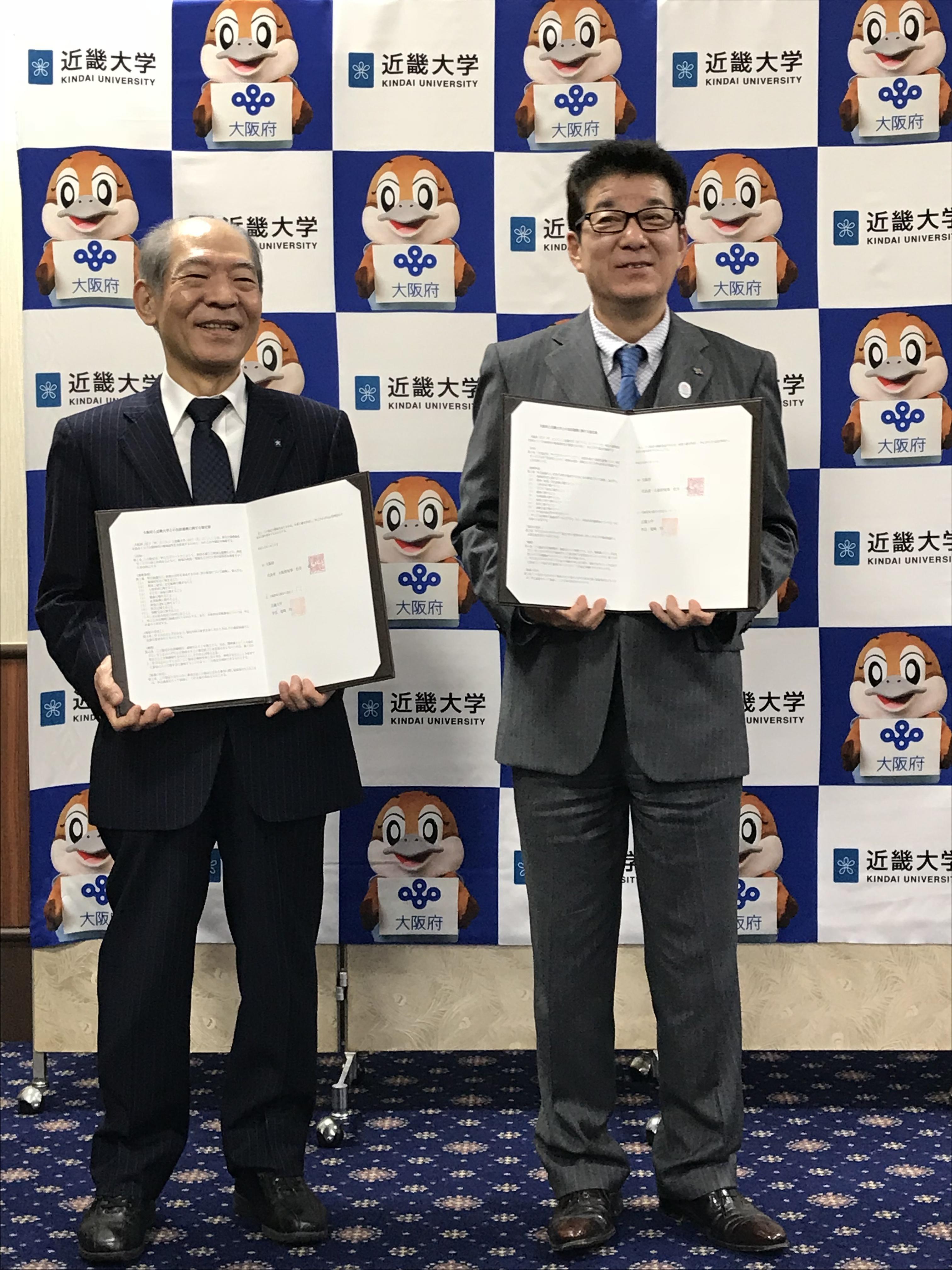 大阪府と近畿大学が包括連携協定を締結