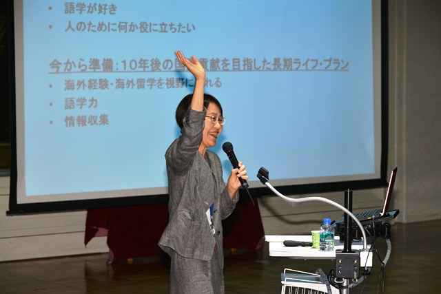 日本初! 10の国連機関・国際機関・外務省が参加 --  中高生のための「国際機関キャリアフォーラム2015」を玉川学園高等部で開催