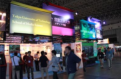 東京工科大学メディア学部が9月19・20日の「東京ゲームショウ2015」に出展 -- 大学院生と卒業生らのゲームが「センス・オブ・ワンダーナイト」にノミネート