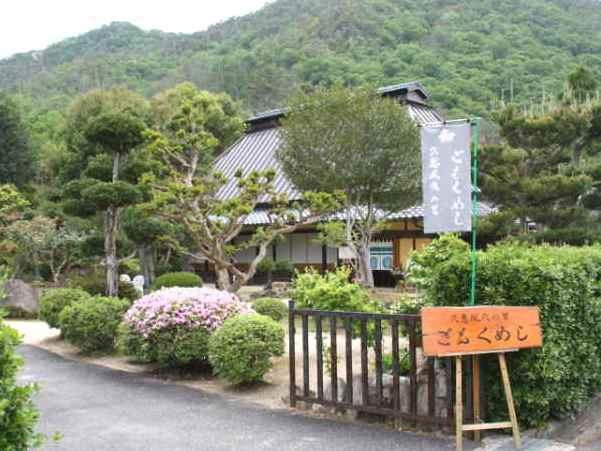 大妻学院が創立者大妻コタカの出身地・広島県世羅町を応援 -- 「ふるさと納税」制度を利用、学食に特産品メニューも