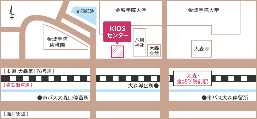 金城学院大学に、子どもの育ちをサポートする「KIDSセンター」がオープン