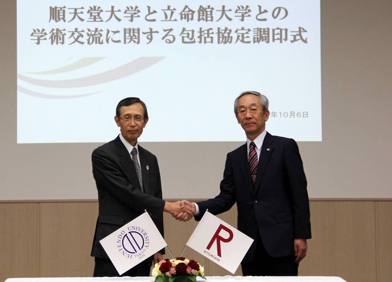 順天堂大学と立命館大学による学術交流協定を締結