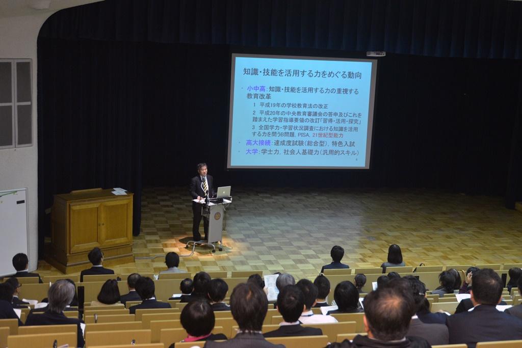 玉川学園が10月31日に「第4回探究型学習研究会~グローバル時代のアクティブラーニング~」を開催