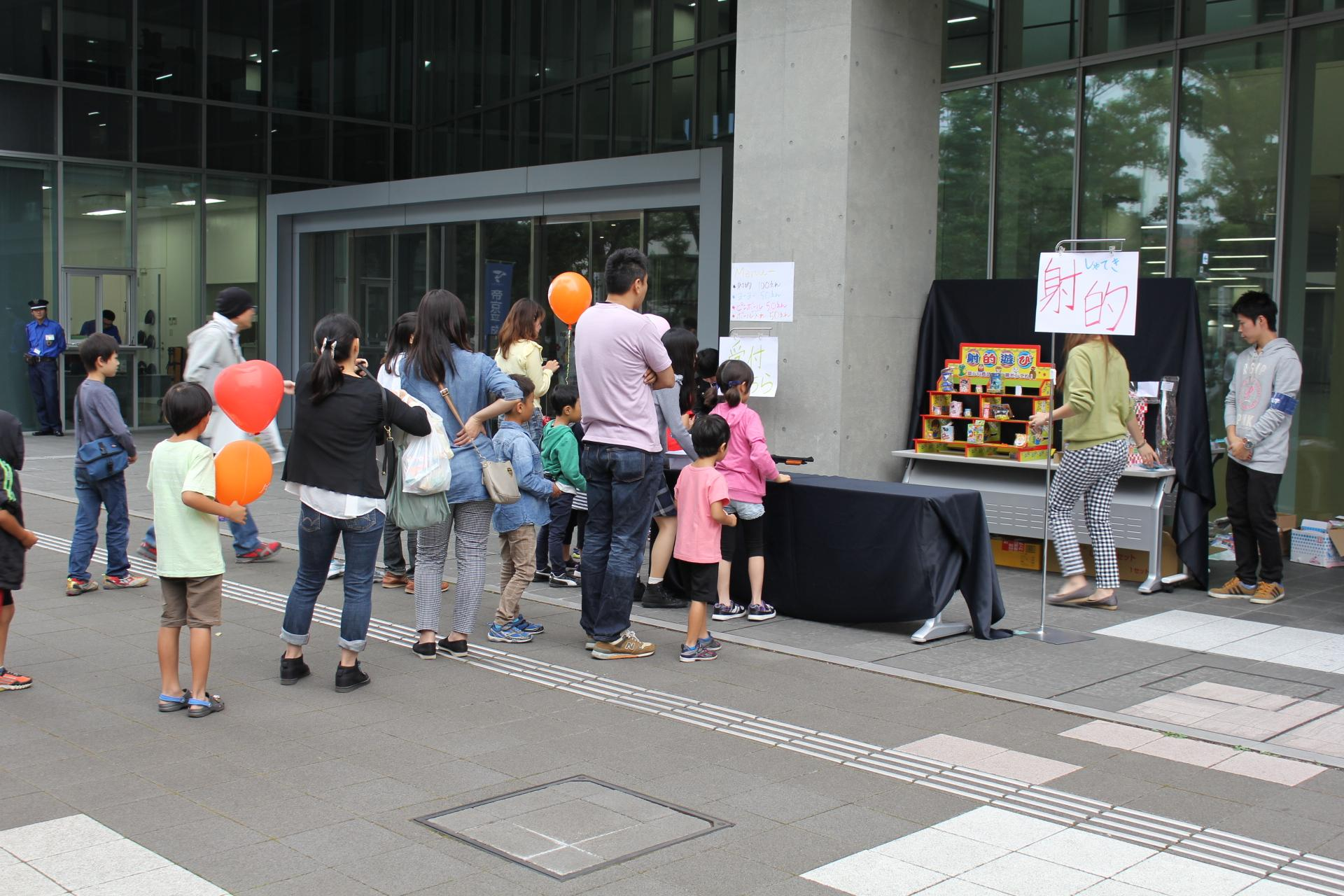 帝京平成大学の学生が「起創展街 中野にぎわいフェスタ 2015」に参加