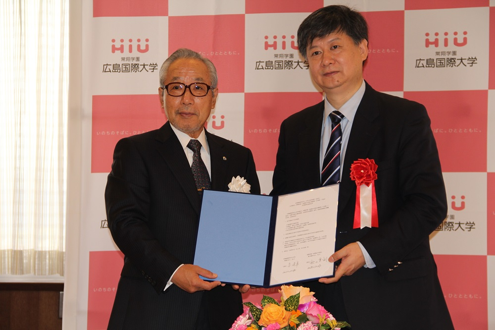 広島国際大学が中国の代表的リハビリ研究機関と学術交流にかかる協定を締結 -- 総合リハビリテーション学部が人材育成や研究で交流へ
