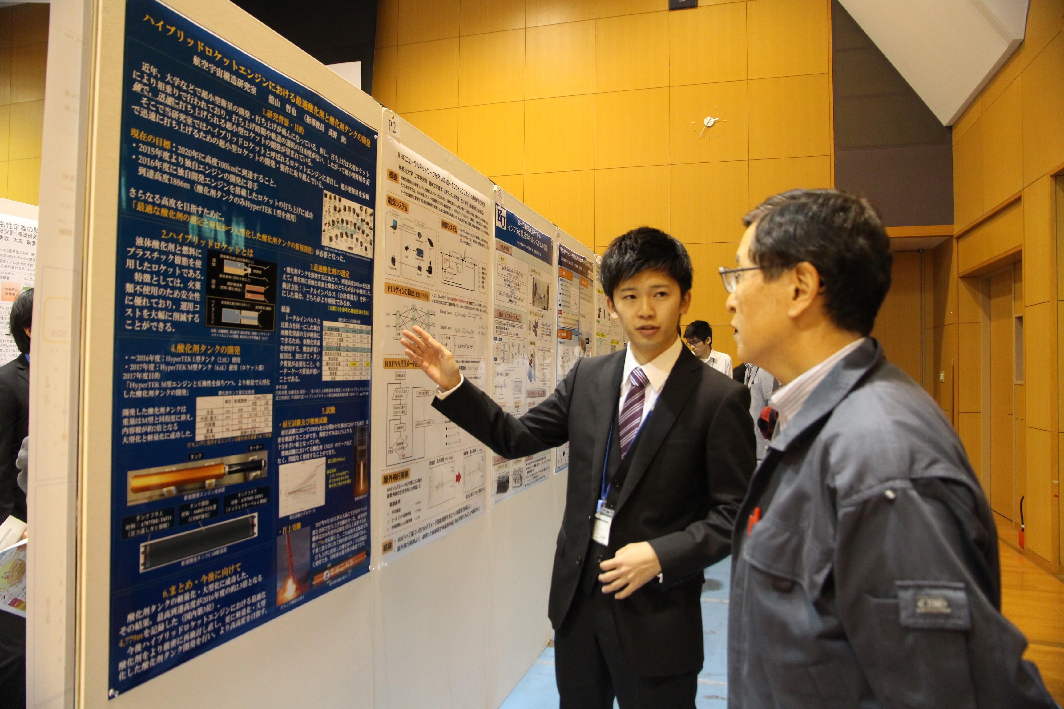 【神奈川大学】本学の工学系の研究実績を発表! 「神大テクノフェスタ2018 -- 暮らしと環境の未来 -- 」開催