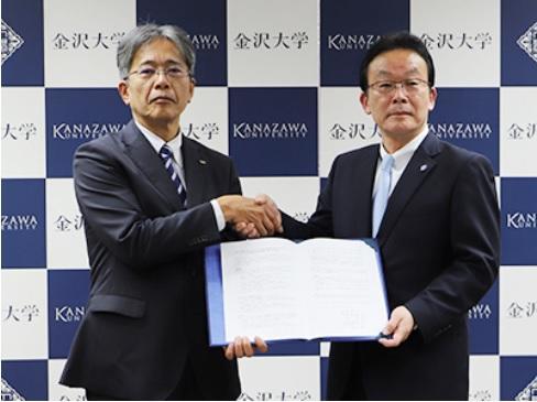 金沢大学がNEXCO中日本金沢支社と協定を締結 -- 共同研究や人材交流における連携を推進