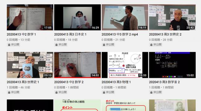 生徒の「学びの権利」を守る! 100本の授業動画が完成! 聖学院中高、4/13よりオンライン授業をスタート! ~未来の学びにパラダイムシフト~