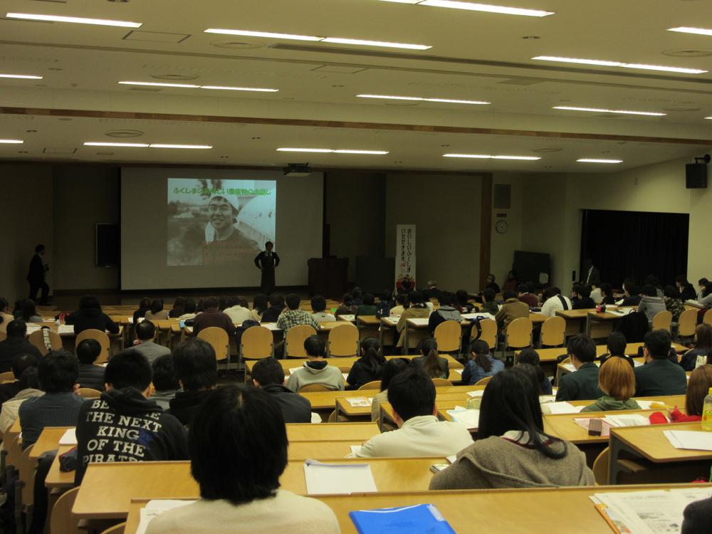 奥羽大学が「おいしい ふくしま いただきます!」キャンペーンを開催