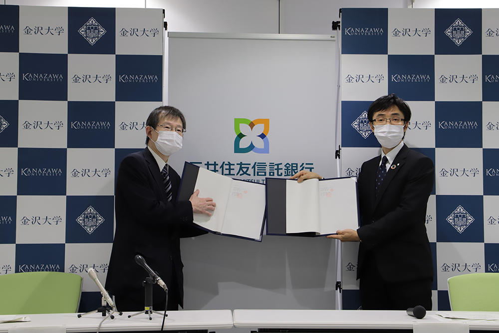 金沢大学が三井住友信託銀行株式会社と「新型コロナワクチン・治療薬開発寄付口座」の設定に関する覚書を締結