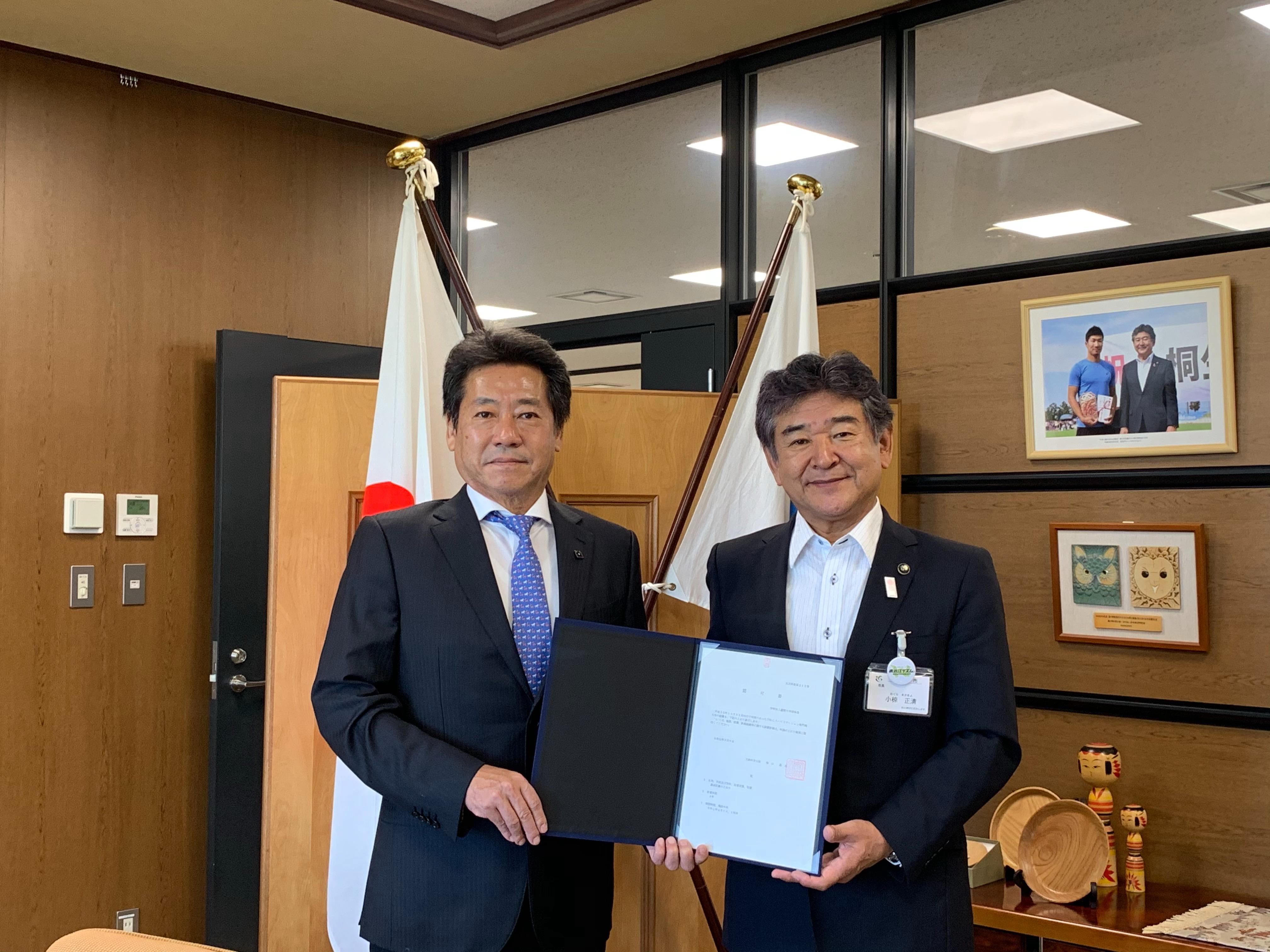 学校法人藍野大学が東近江市長を表敬訪問