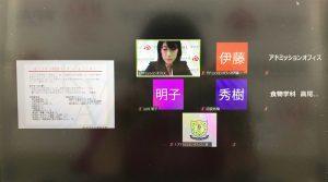 東京家政学院大学 7月のオープンキャンパスも全てオンライン開催!受験生の健康面への配慮と進路選択の機会提供を実現するため
