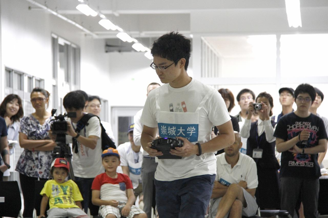 崇城大学が8月6日に「第2回崇城ドローン・コンテスト&操縦教室」を開催 -- 救援物資を目的地点に投下する想定で競技を実施、工夫を凝らしたドローンで優勝を目指す