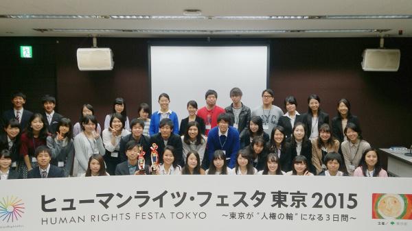 外国人も日本人も住みやすい東京をめざしたイベント「東京5大学×二枚目の名刺『多文化共生都市・東京をめざして』」を12月19日、中野キャンパスで開催 -- 明治大学
