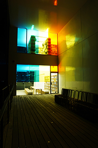 日本工業大学がLCセンターをイルミネーションで装飾