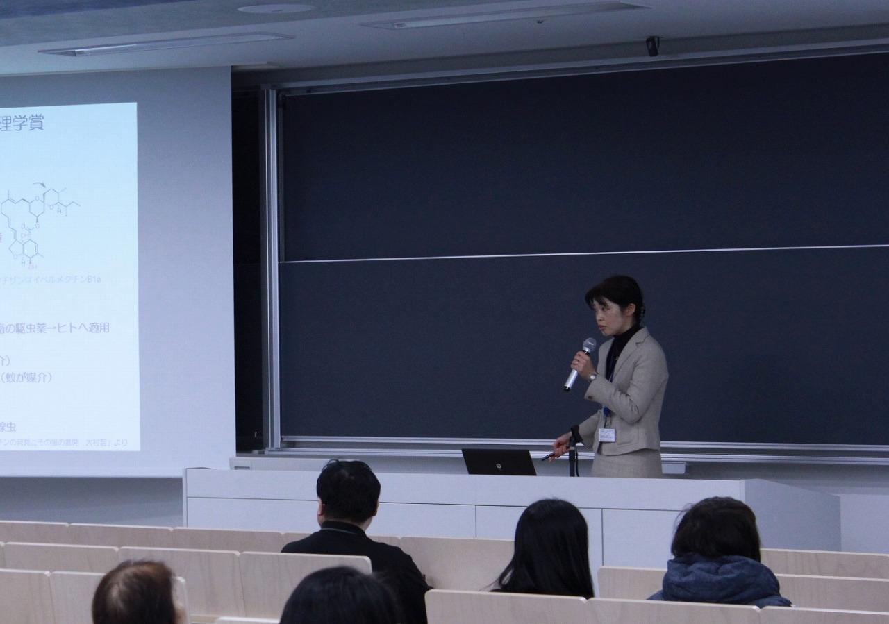 薬学部・中野区薬剤師会共催の第3回区民講座を開催 -- 帝京平成大学