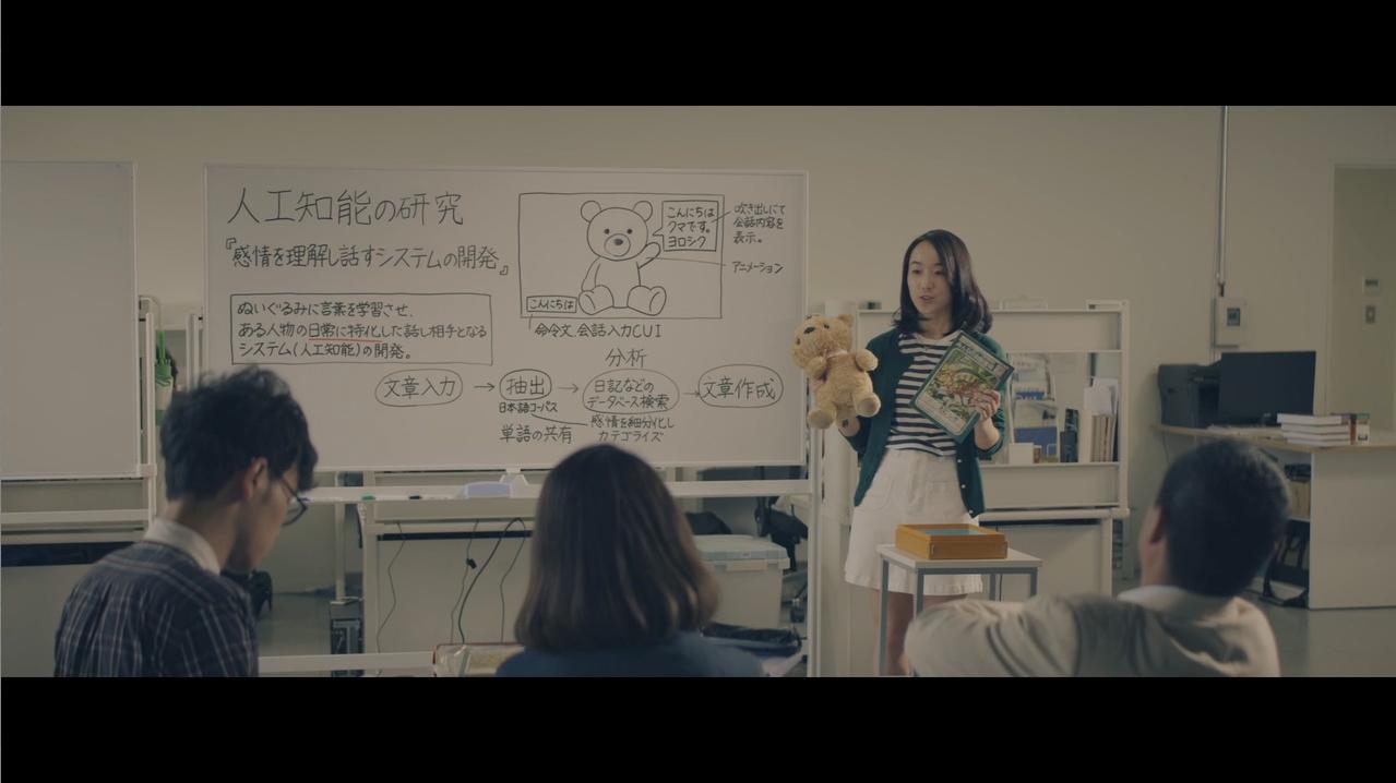 東京理科大学オリジナル楽曲「未来への約束」のプロモーション映像が完成 -- 歌手の手嶌葵さんが「科学」の創りだす「未来」を歌う