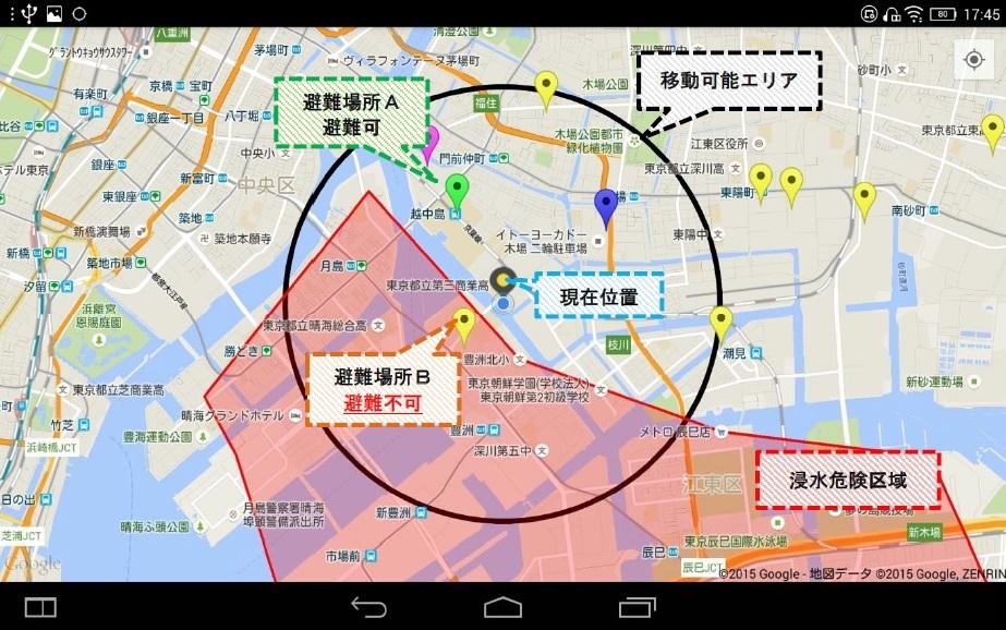 芝浦工業大学が「津波避難支援システム」を開発--津波の到達位置と、避難場所をアプリ上で可視化