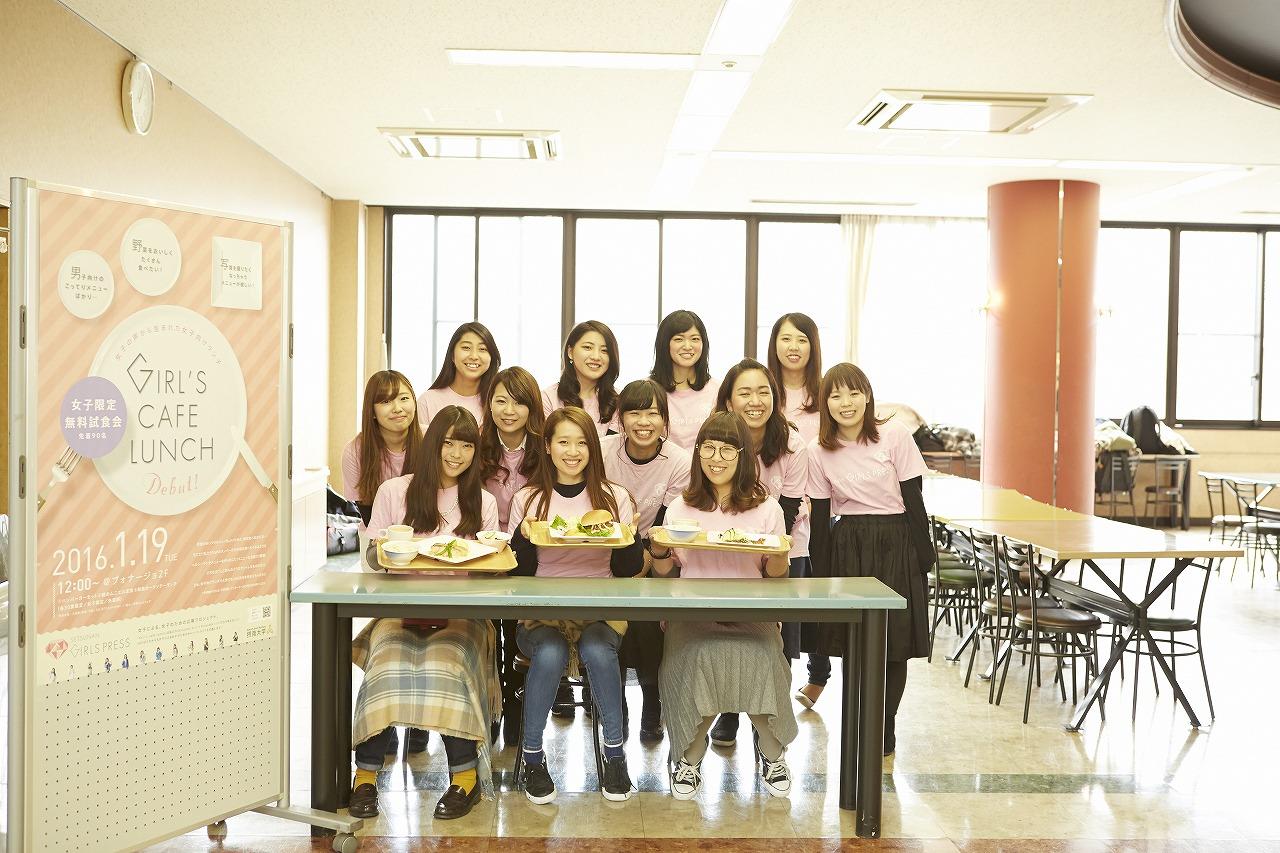摂南大学の女子学生が学生食堂新メニュー試食会を開催 ~女子学生広報プロジェクト~