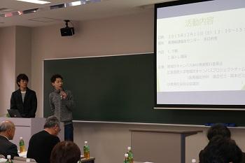 広島国際大学医療福祉学部の学生が住民と地域福祉を考える『地域がキャンパス実行委員会』の活動報告