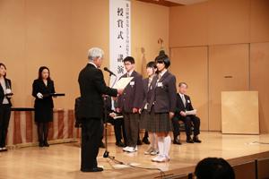 先端科学者と未来の科学者との知の交流 -- 「第14回 神奈川大学全国高校生理科・科学論文大賞 講演会・授賞式」が開催