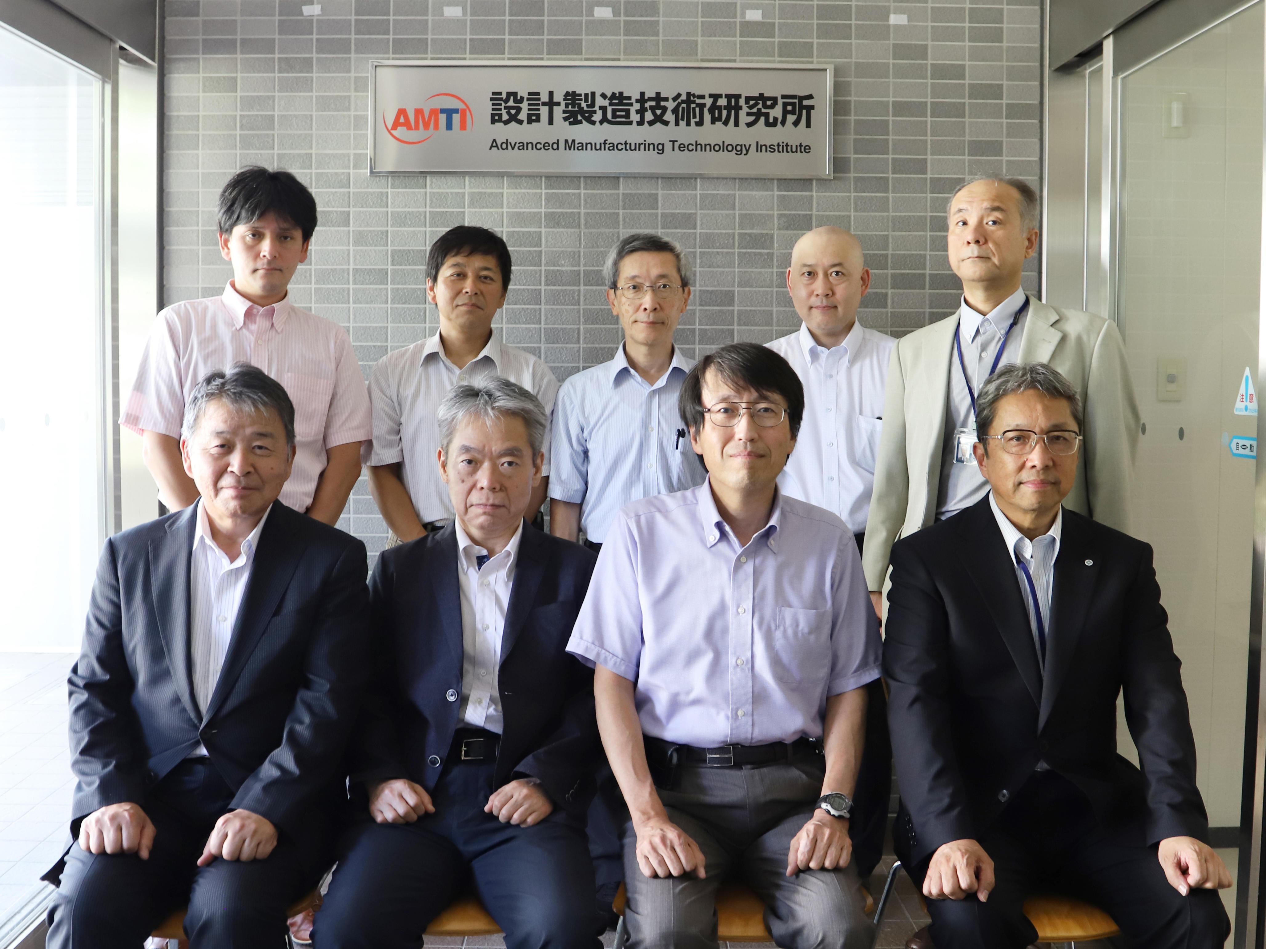金沢大学が「設計製造技術研究所」の看板除幕式を挙行 -- 革新的な設計・製造技術を開発する新研究所がスタート