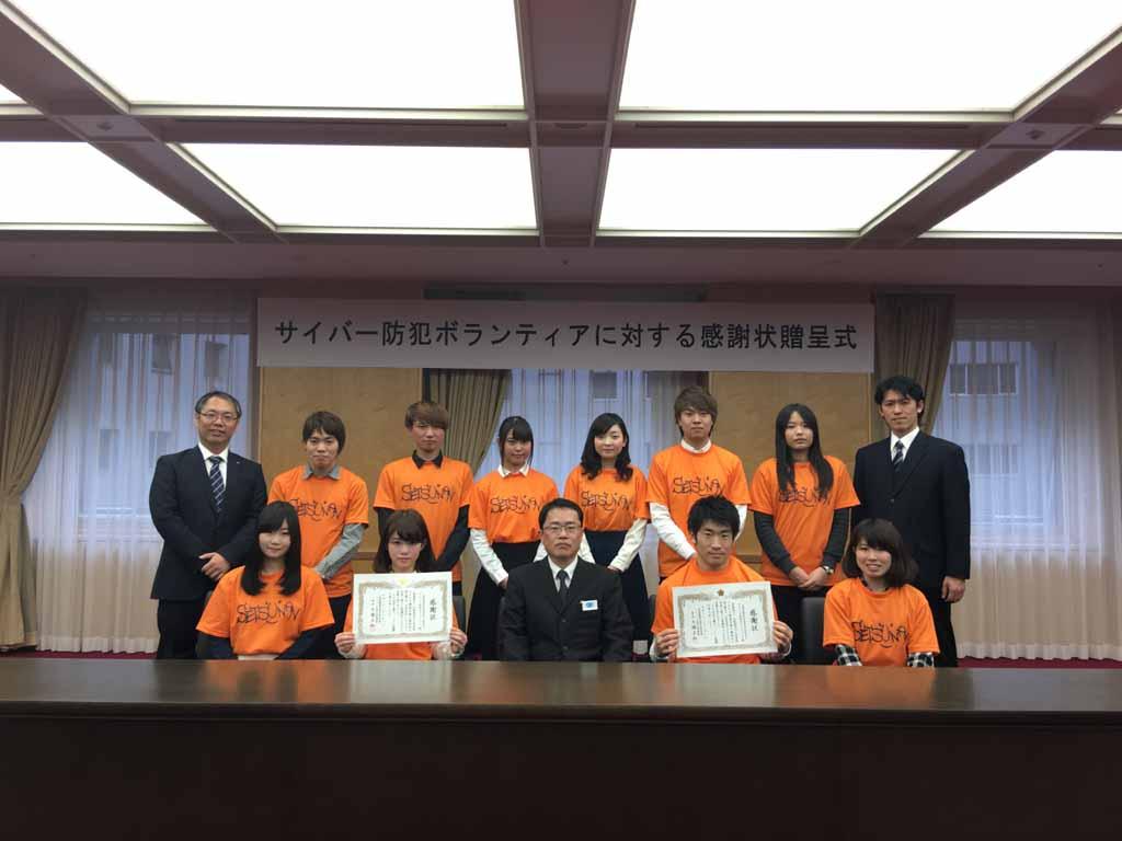 摂南大学の学生が大阪府警サイバー犯罪対策課から感謝状 -- 子どもたちにインターネットやSNSの安全な利用法を指導