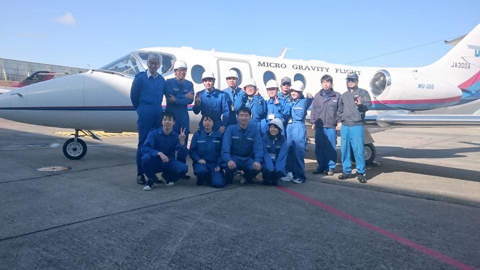 東京理科大学が3月14日に「宇宙教育プログラム講演会」を開催 -- パラボリックフライト実験の報告会、特別講演および閉講式を実施