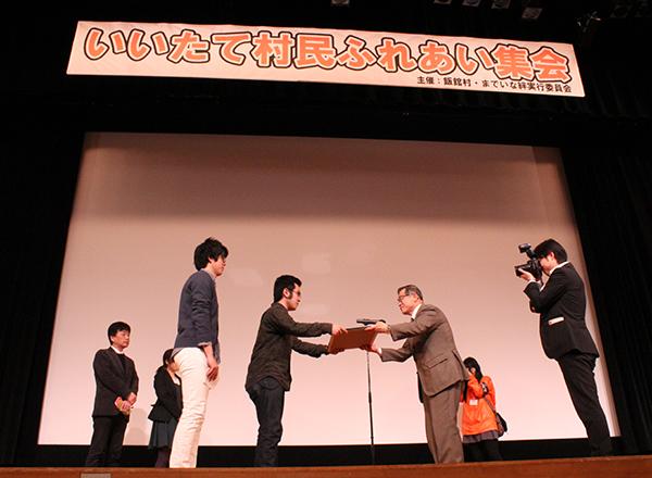 日本工業大学の生活環境デザイン学科が飯舘村長より感謝状 -- 復興に伴う授業を実施