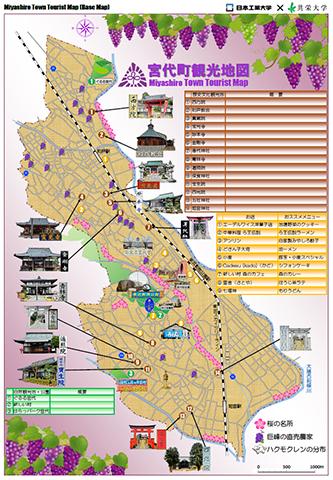 日本工業大学学生が地域連携事業「宮代町オリジナル観光マップ」を共同で制作