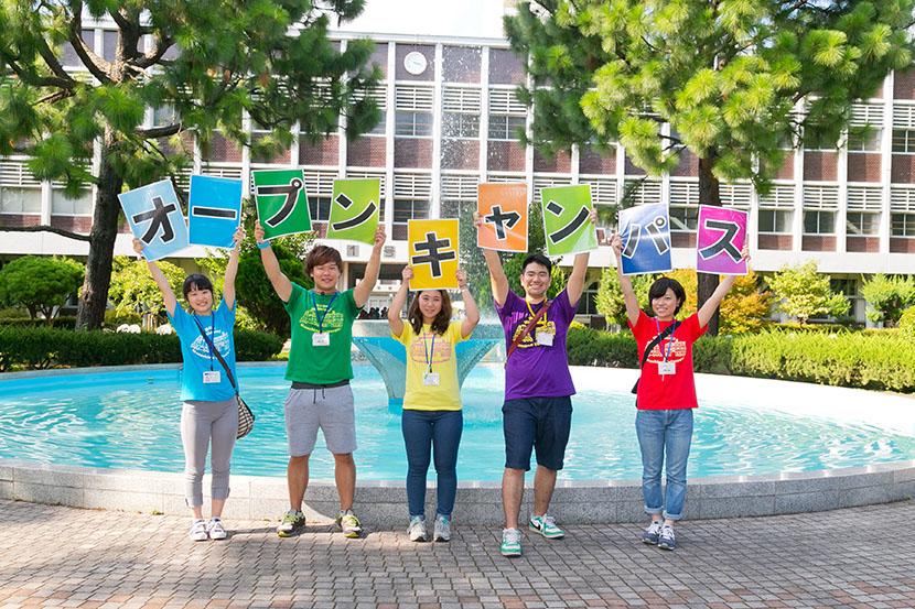 武蔵野大学の2016年度オープンキャンパス開催日が決定 -- 武蔵野キャンパスは6月12日、8月7・8日、11月13日、有明キャンパスは8月7・8日