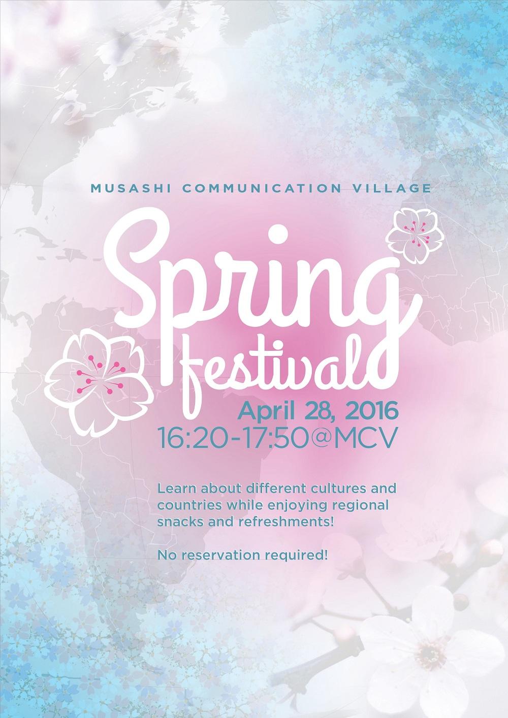 """武蔵大学が4月28日に、在学生を対象とした「Spring Festival~新入生歓迎・異文化体験イベント~」を国際村""""Musashi Communication Village(MCV)""""で開催"""
