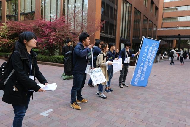 熊本地震被災者のため、ボランティア活動研究会と熊本県出身学生が募金活動を開始 ~大阪国際大学で4月28日まで