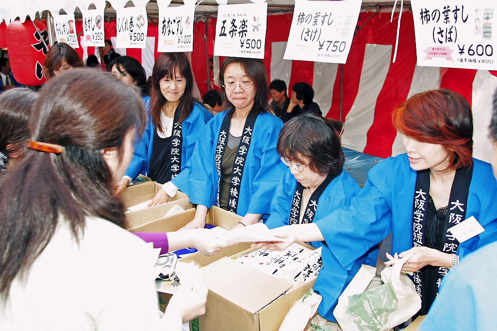大阪学院大学が10月23日(金)から25日(日)まで第48回岸辺祭(学園祭)を開催――今年も地域貢献イベントなど多彩な内容を展開