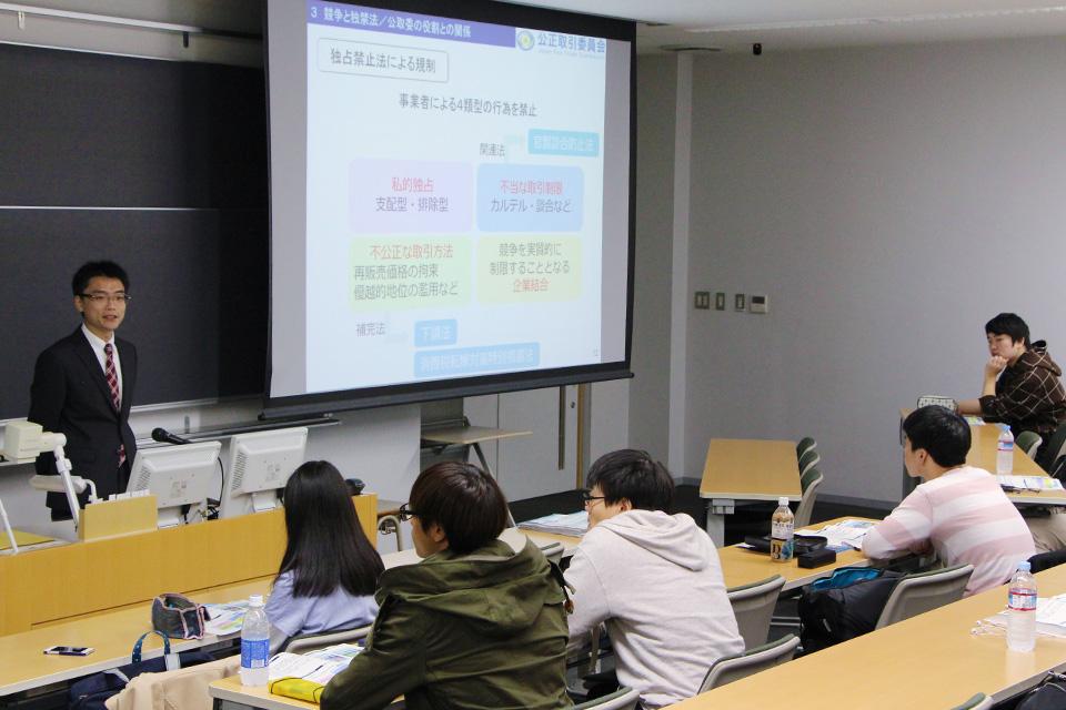 東洋学園大学が6月7日に公正取引委員会による「独占禁止法教室」を開催