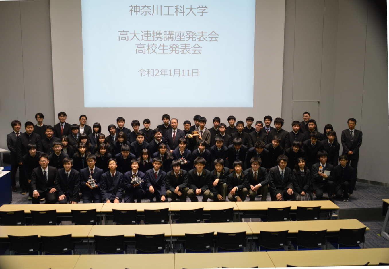 高大連携講座の高校生発表会を開催 -- 神奈川工科大学
