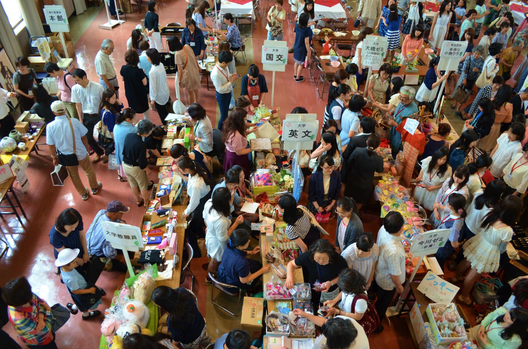 聖心女子大学が6月18日、震災復興支援チャリティデー -東北を忘れない。これからも、ずっと。- を開催