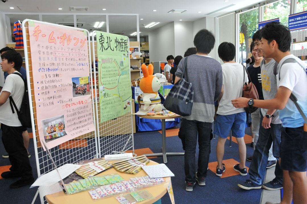 学生発案の「東京で行える復興支援活動」東北・熊本物産展~何かできる範囲で被災地支援をしたいと考えている方へ -- 法政大学