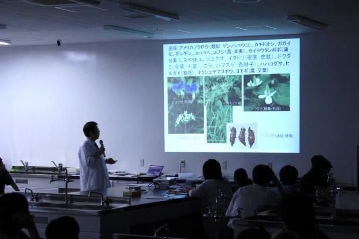 帝京平成大学が中野キャンパスにて8月24日(水)に公開講座「夏休み親子薬草教室」を開催