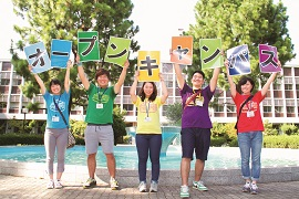 武蔵野大学が8月7日・8日にオープンキャンパスを開催 -- 初の2日間連続・2キャンパス同時開催