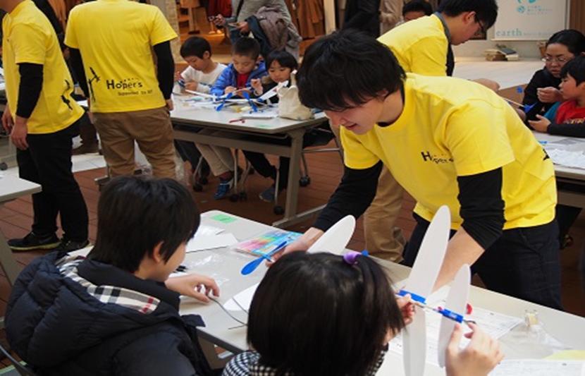2016年度「学生プロジェクト」15団体の活動がスタート~子どもと飛行機製作、日本一のコマ製作など多様な活動が勢ぞろい~芝浦工業大学