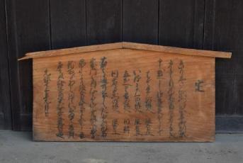 日本工業大学が「杉戸宿高札場復元プロジェクト」の木材加工状況を公開