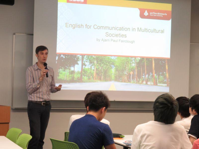 7月27日に第19回グローバルセミナー「English for Communication in Multicultural Societies」を開催 -- 杏林大学