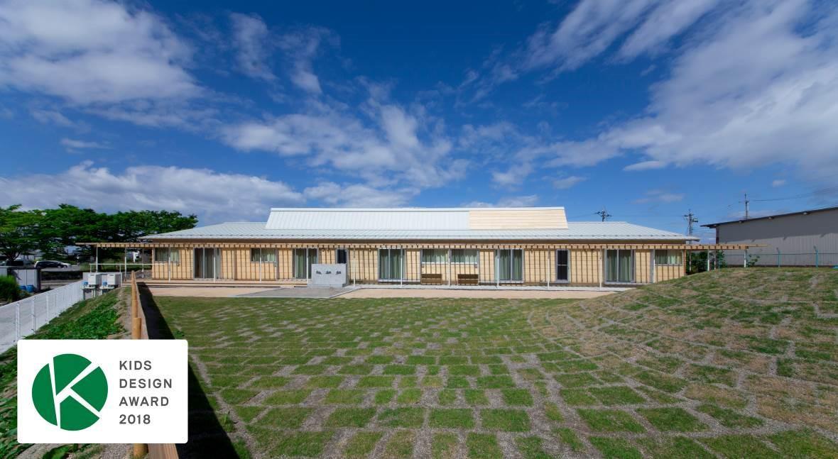 滋賀県立大学の研究室および教員が設計した保育園と住宅が「第12回キッズデザイン賞」を受賞