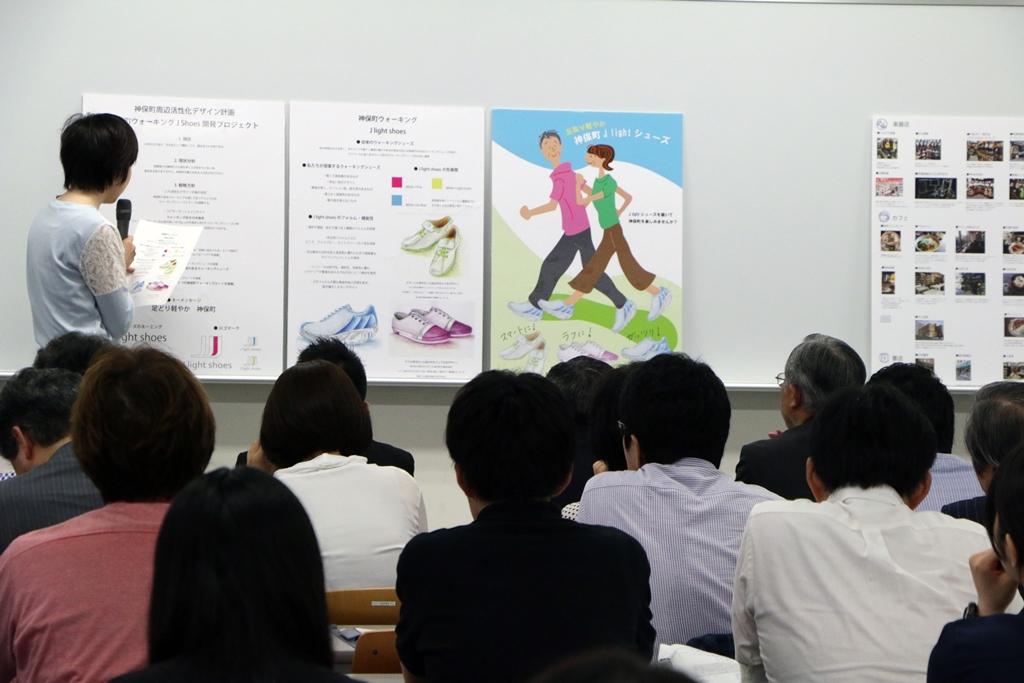 共立女子大学家政学部の建築・デザイン学科デザインコースが「神保町活性化デザイン計画プロジェクト」発表会を開催