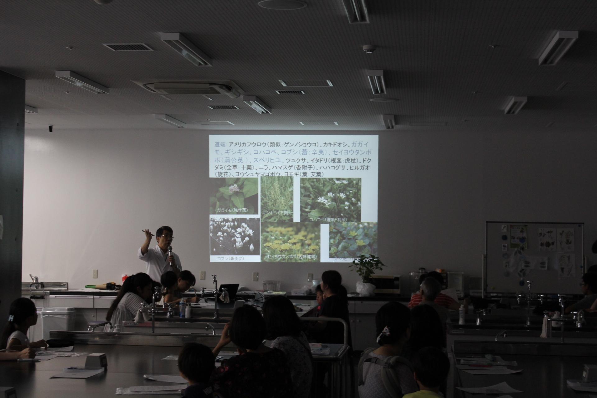 公開講座「夏休み親子薬草教室」を開催 -- 帝京平成大学