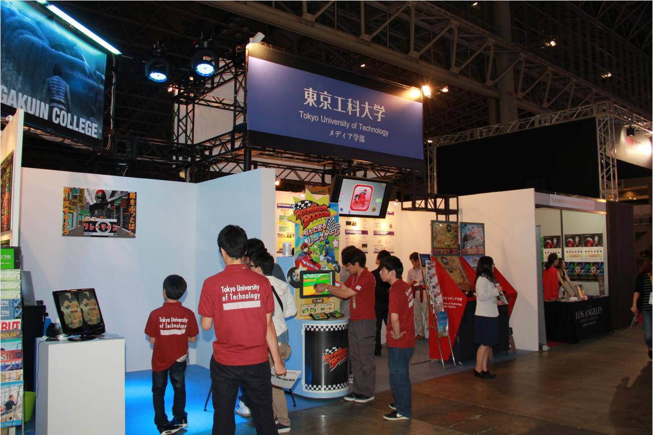 東京工科大学メディア学部が「東京ゲームショウ2016」に出展および小学生向けのゲームスクールを実施