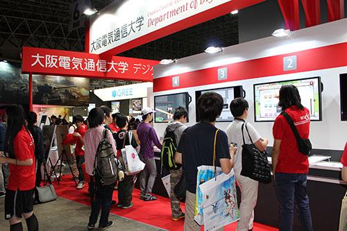 大阪電気通信大学デジタルゲーム学科が9月15~18日の「東京ゲームショウ2016」に出展 -- VRゲームなどの力作を多数取り揃え