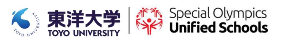 国内初!ユニファイドスクール パートナーシップ協定をスペシャルオリンピックス日本と締結 -- 東洋大学