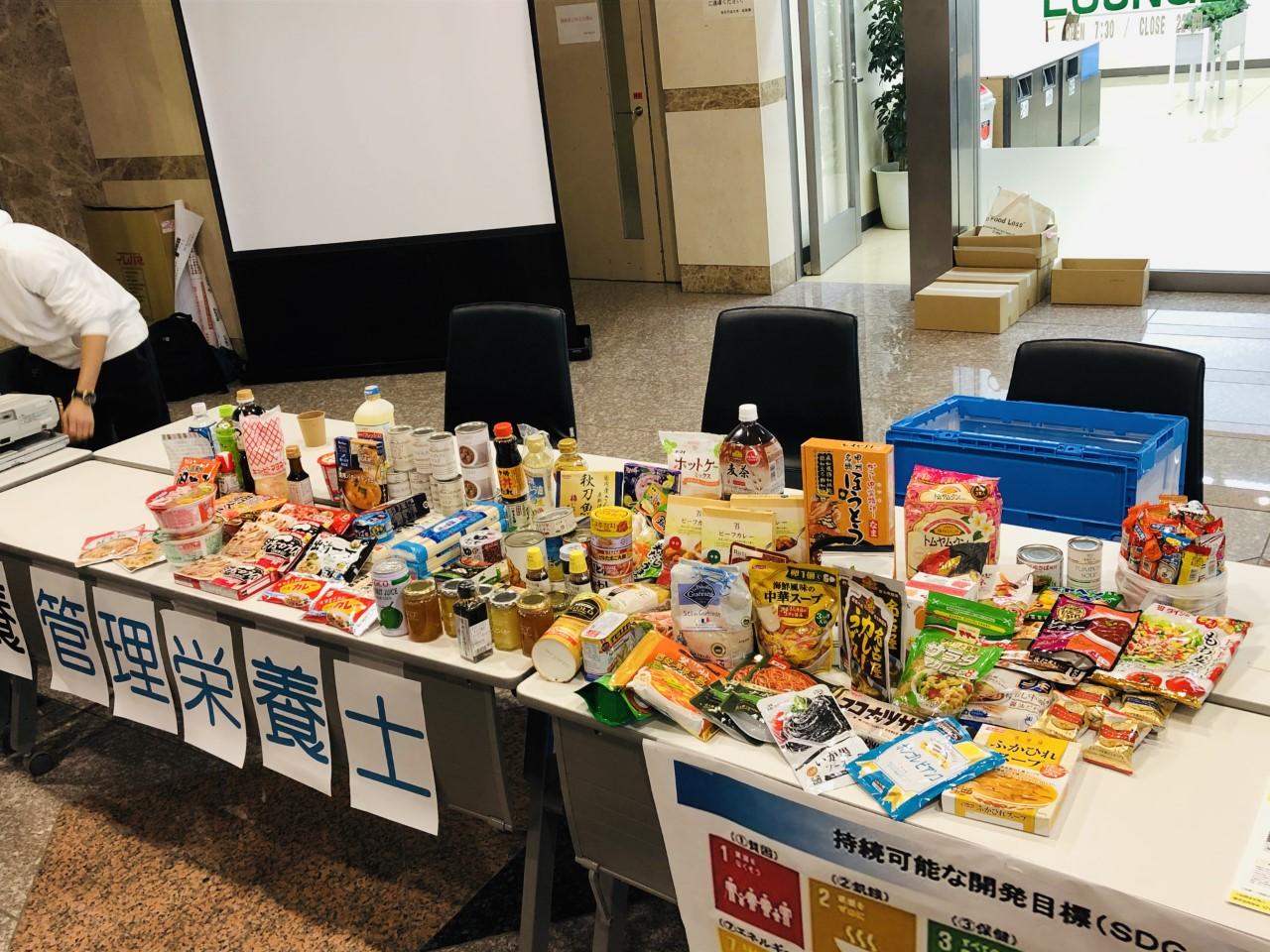帝京平成大学健康栄養学科の学生有志団体「もったいないプラス」が豊島区と共催でフードドライブを実施